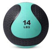 This rubber shelled offering from Day 1 fitness is easily the best rubber medicine ball available