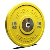 These urethane color bumpers from American Barbell are the best bumper plates available right now